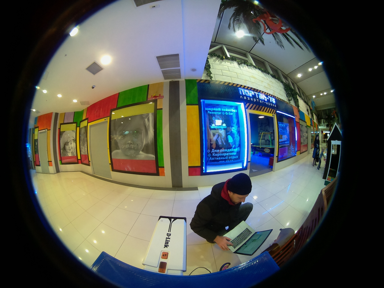 200 degree fisheye photo 2