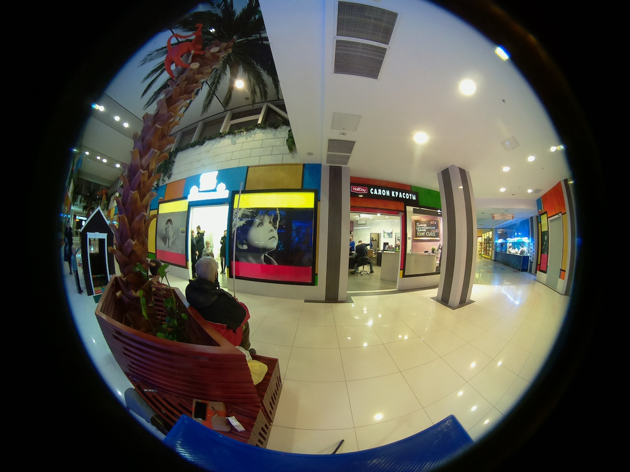 200 degree fisheye photo 1